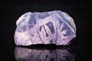Beryllium IMG 9154